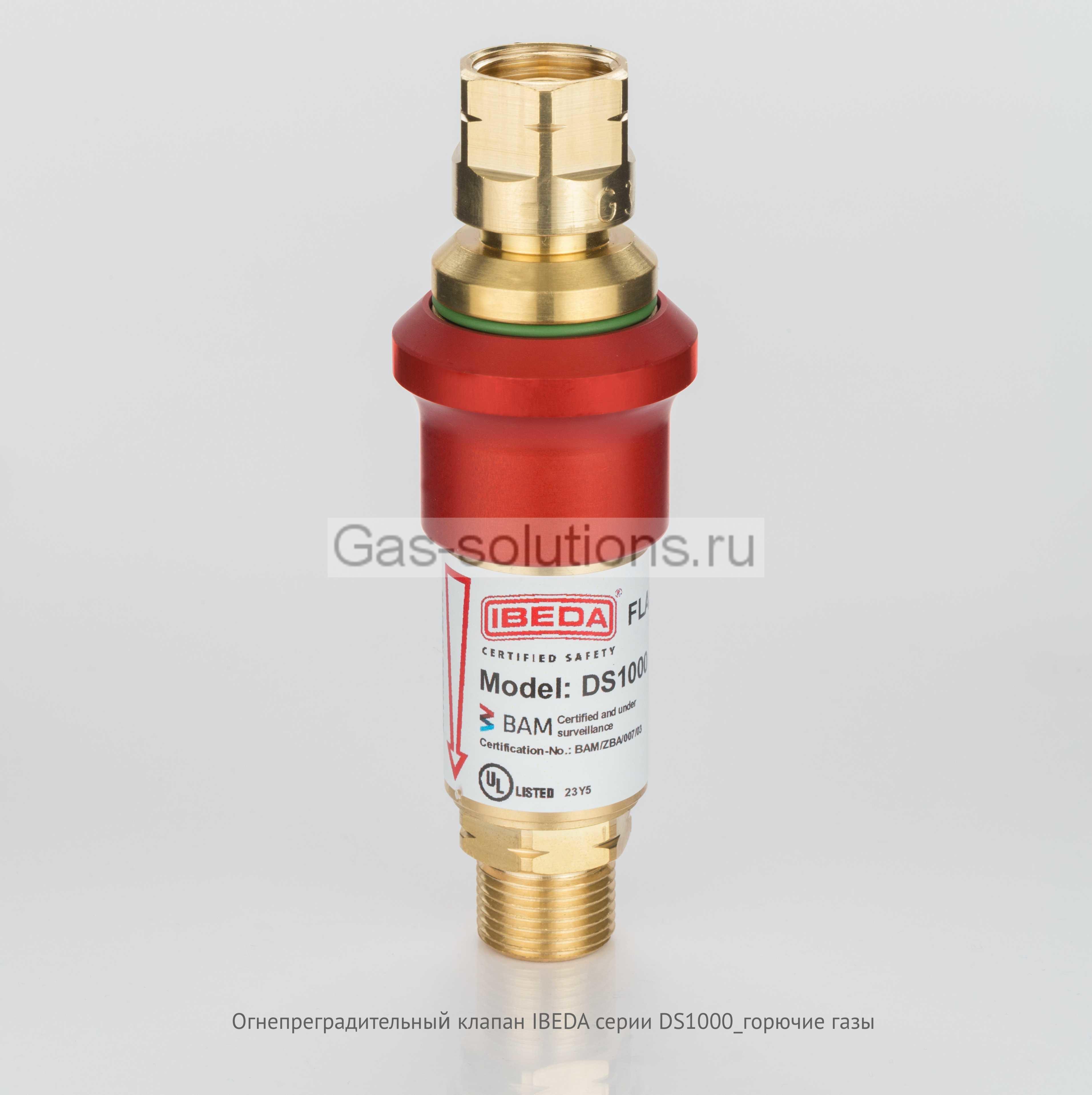 Огнепреградительный клапан IBEDA серии DS1000_горючие газы