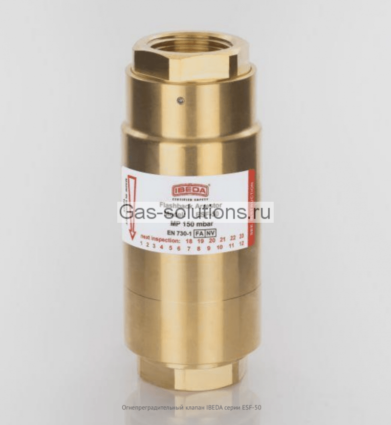 Огнепреградительный клапан IBEDA серии ESF-50
