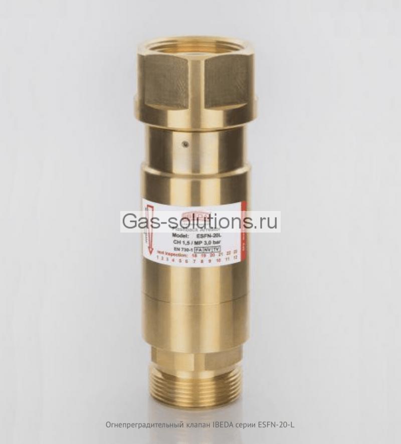 Огнепреградительный клапан IBEDA серии ESFN-20-L