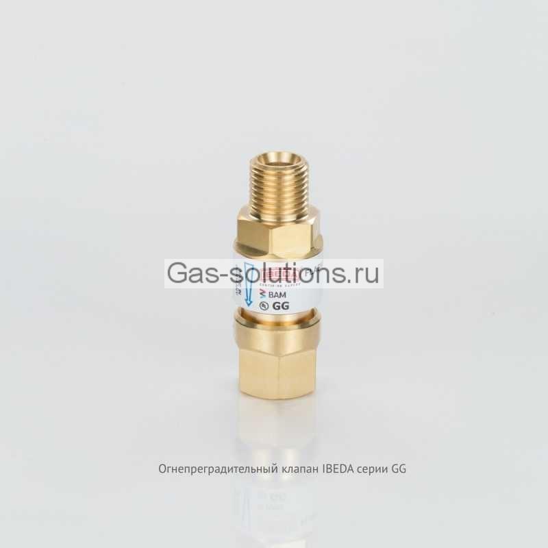 Огнепреградительный клапан IBEDA серии GG
