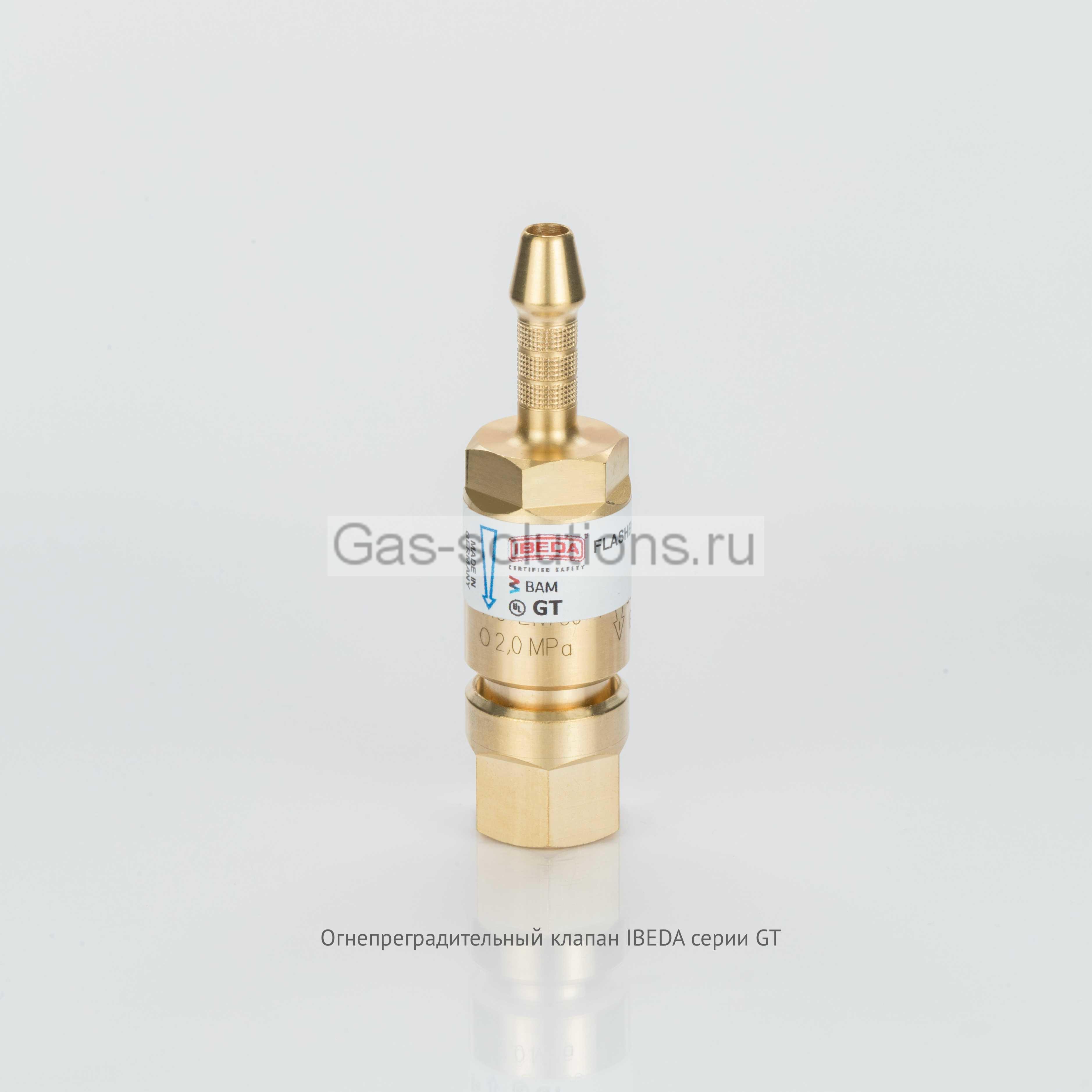 Огнепреградительный клапан IBEDA серии GT