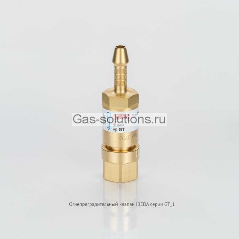 Огнепреградительный клапан IBEDA серии GT_1