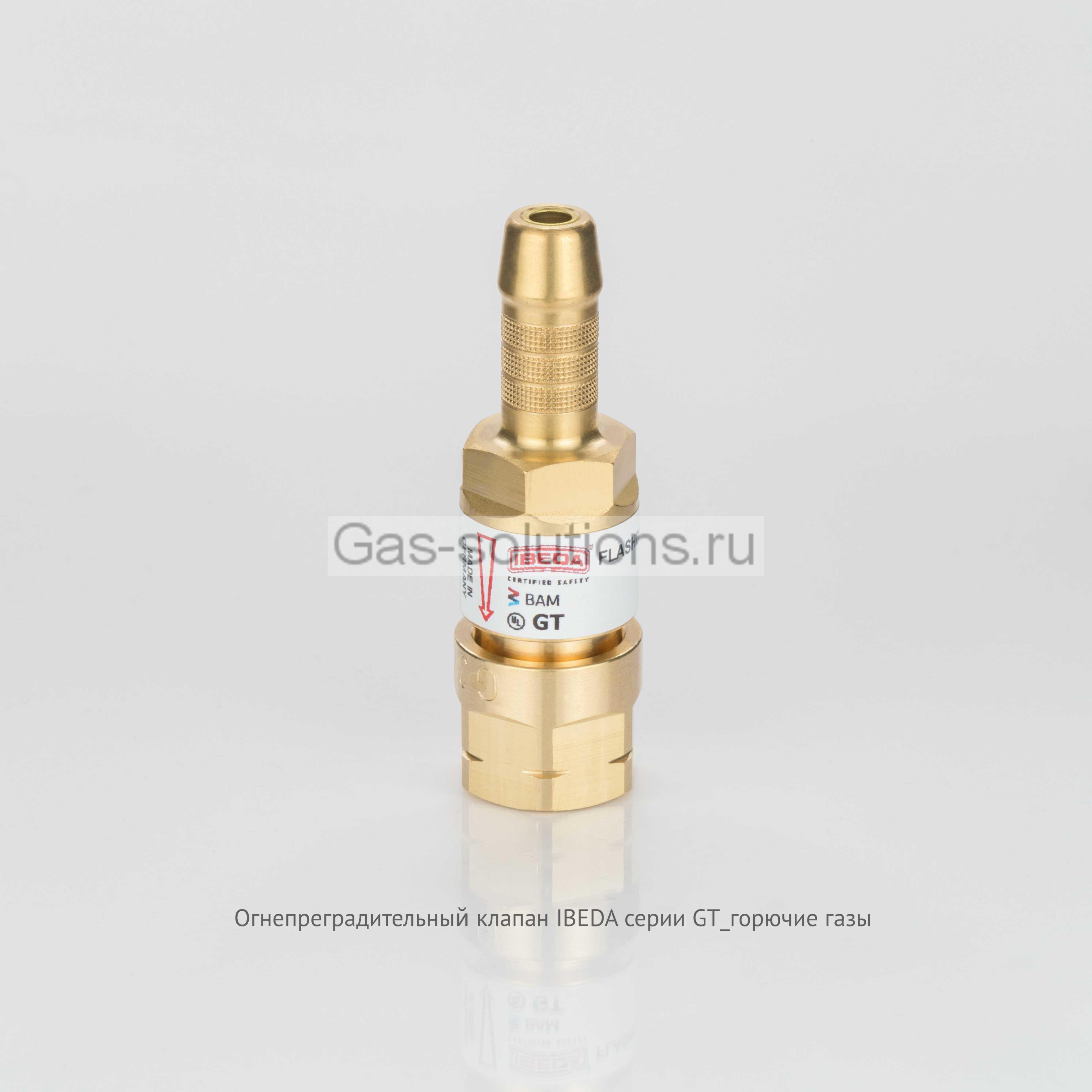 Огнепреградительный клапан IBEDA серии GT_горючие газы