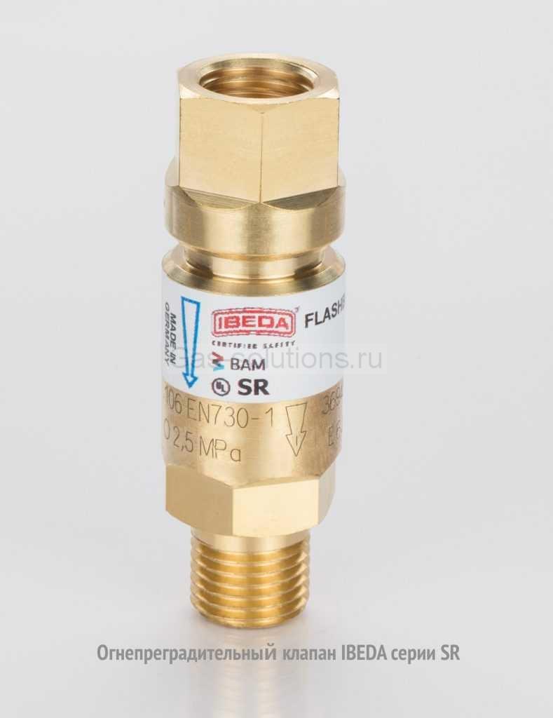Огнепреградительный клапан IBEDA серии SR