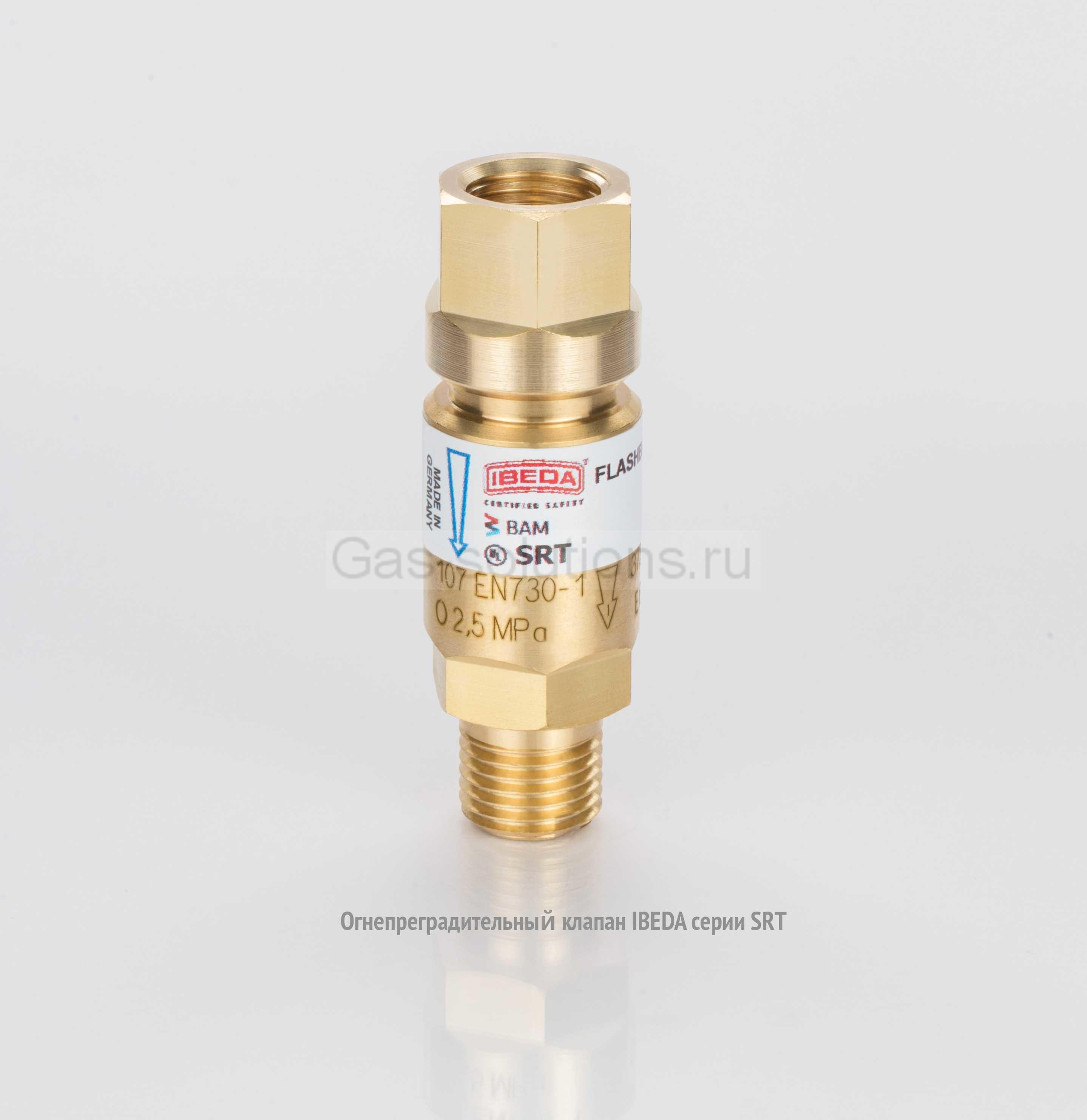 Огнепреградительный клапан IBEDA серии SRТ