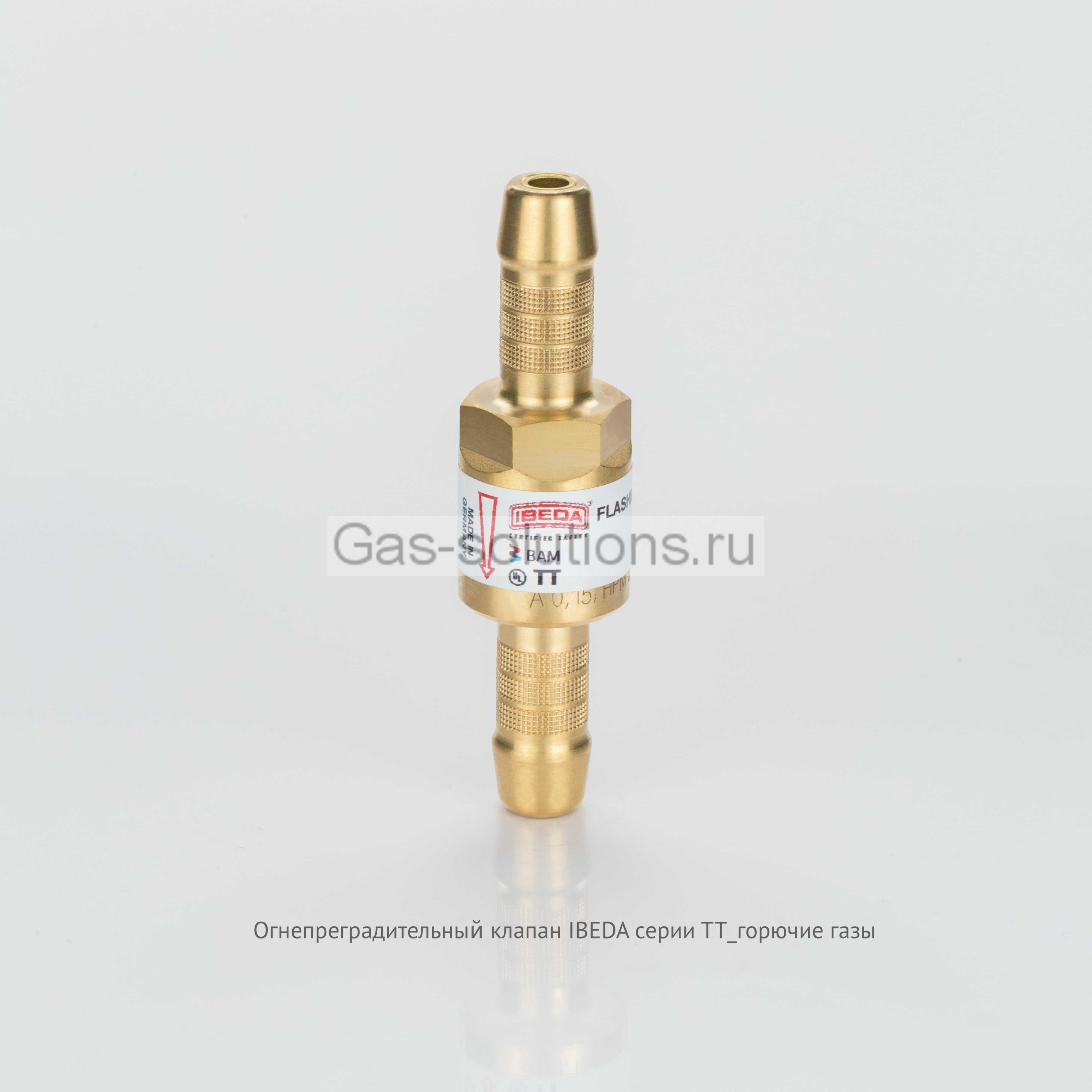 Огнепреградительный клапан IBEDA серии TT_горючие газы