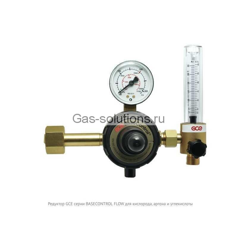 Редуктор GCE серии BASECONTROL FLOW для кислорода, аргона и углекислоты