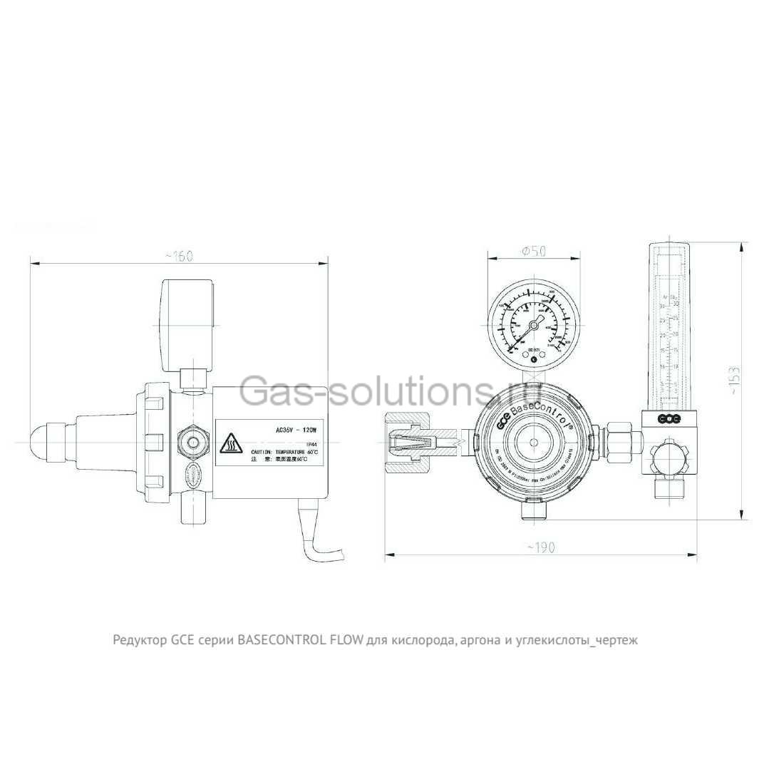 Редуктор GCE серии BASECONTROL FLOW для кислорода, аргона и углекислоты_чертеж