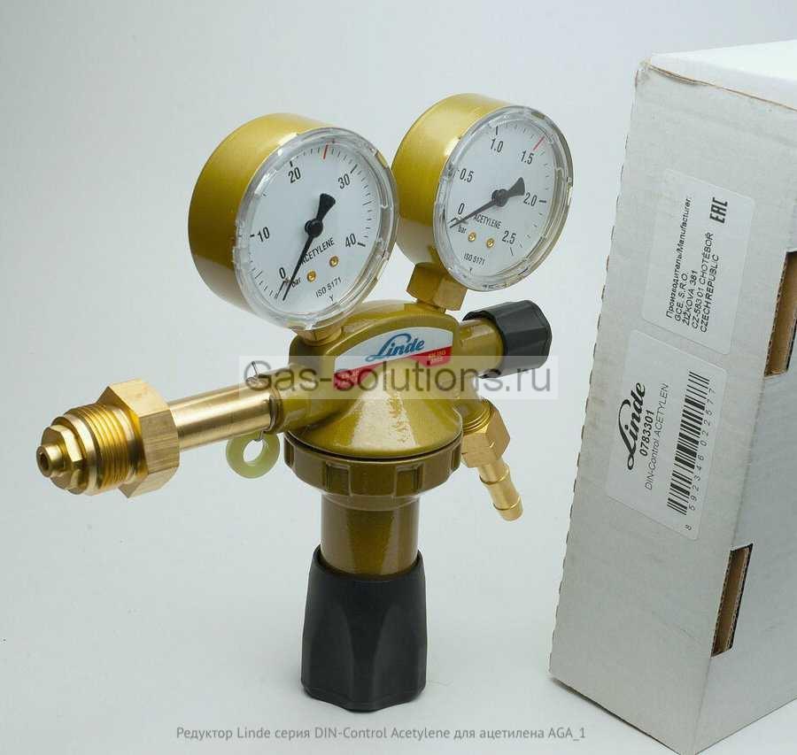 Редуктор Linde серия DIN-Control Acetylene для ацетилена AGA_1
