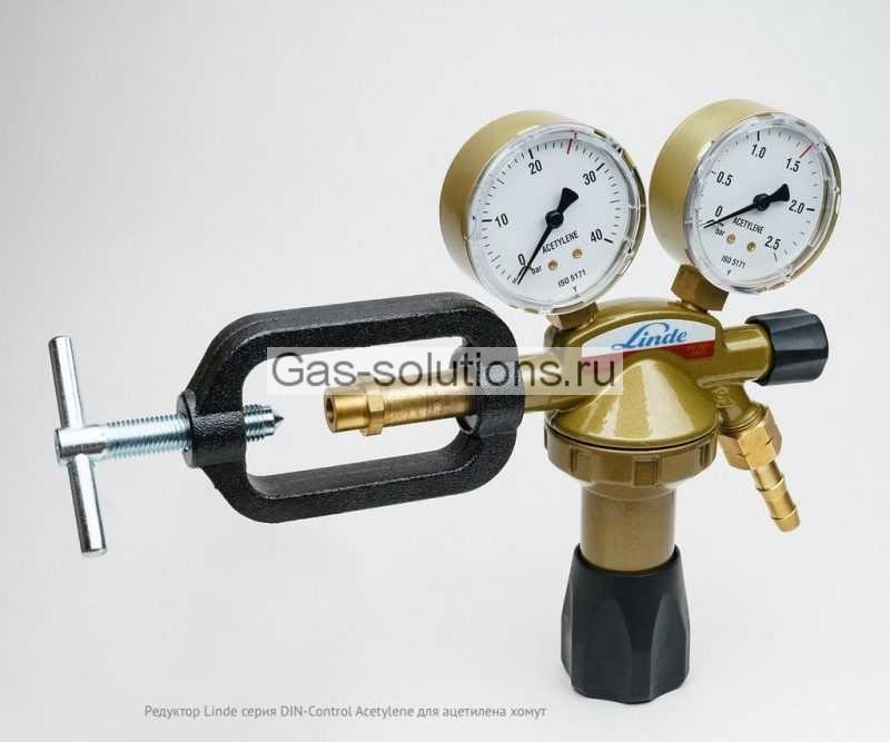 Редуктор Linde серия DIN-Control Acetylene для ацетилена хомут