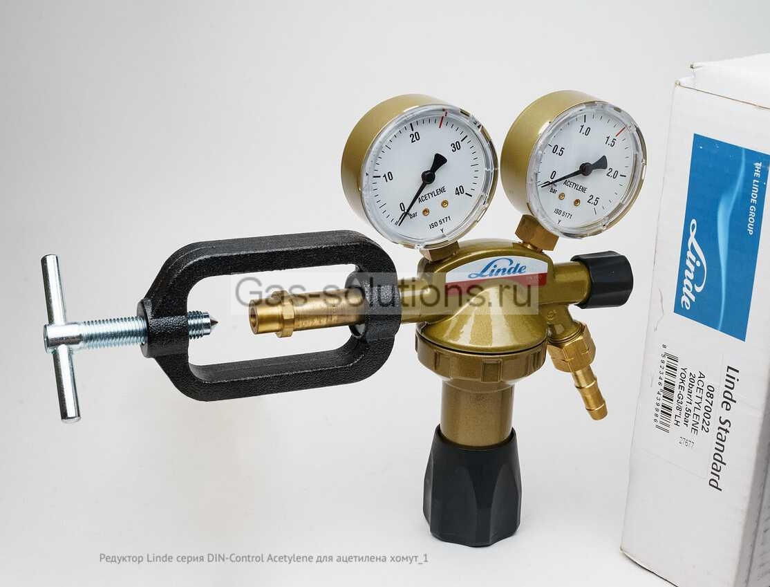 Редуктор Linde серия DIN-Control Acetylene для ацетилена хомут_1
