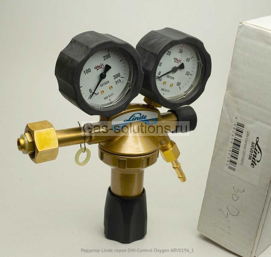 Редуктор Linde серия DIN-Control Oxygen ARV0196_1