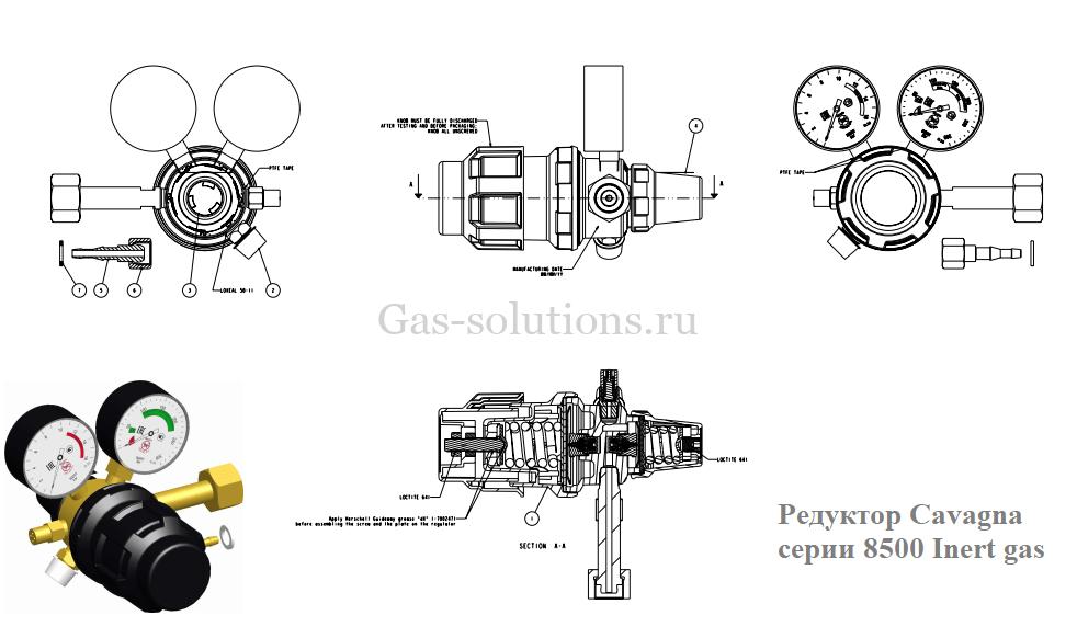 Редуктор Cavagna серии 8500 Inert gas_чертеж1