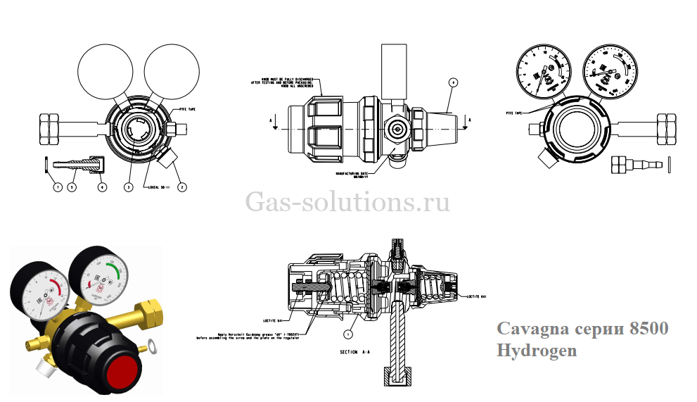 Редуктор Cavagna серии 8500 Hydrogen_чертеж