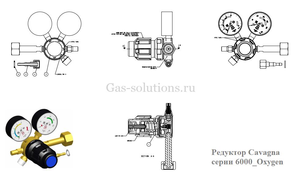 Редуктор Cavagna серии 6000_Oxygen1