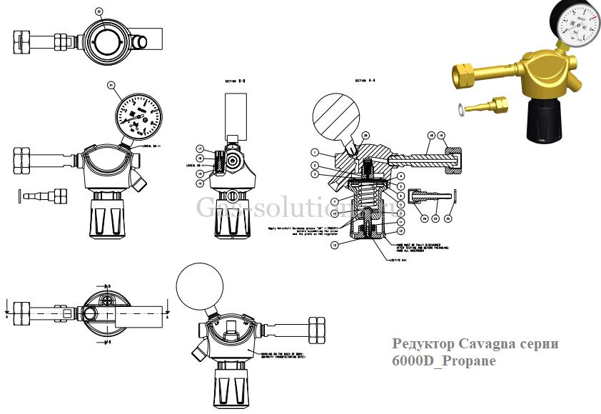 Редуктор Cavagna серии 6000D_Propane_чертеж