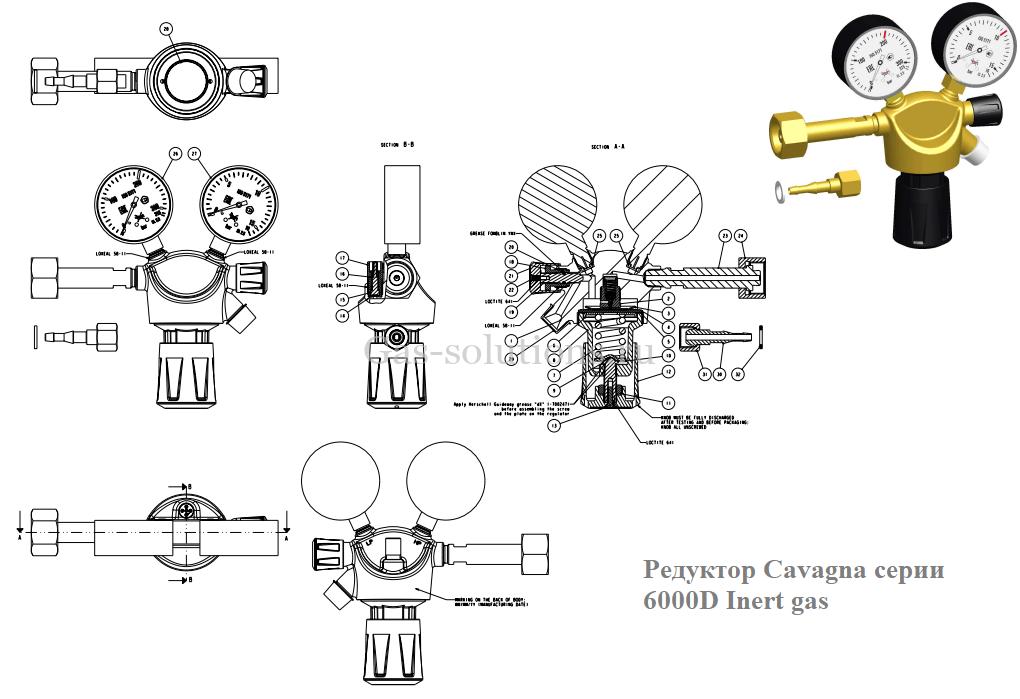 Редуктор Cavagna серии 6000D Inert gas_чертеж