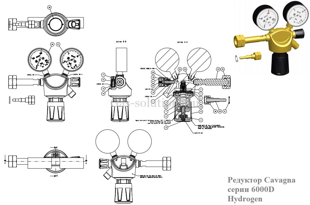 Редуктор Cavagna серии 6000D Hydrogen_чертеж