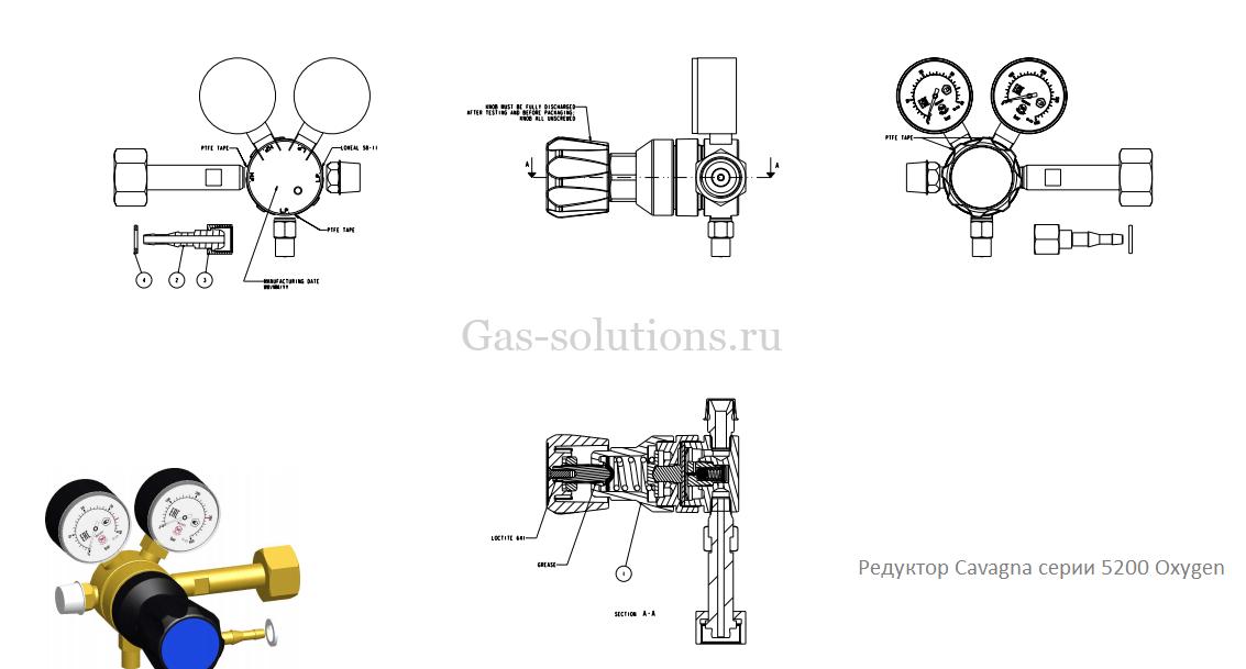 Редуктор Cavagna серии 5200 Oxygen_чертеж
