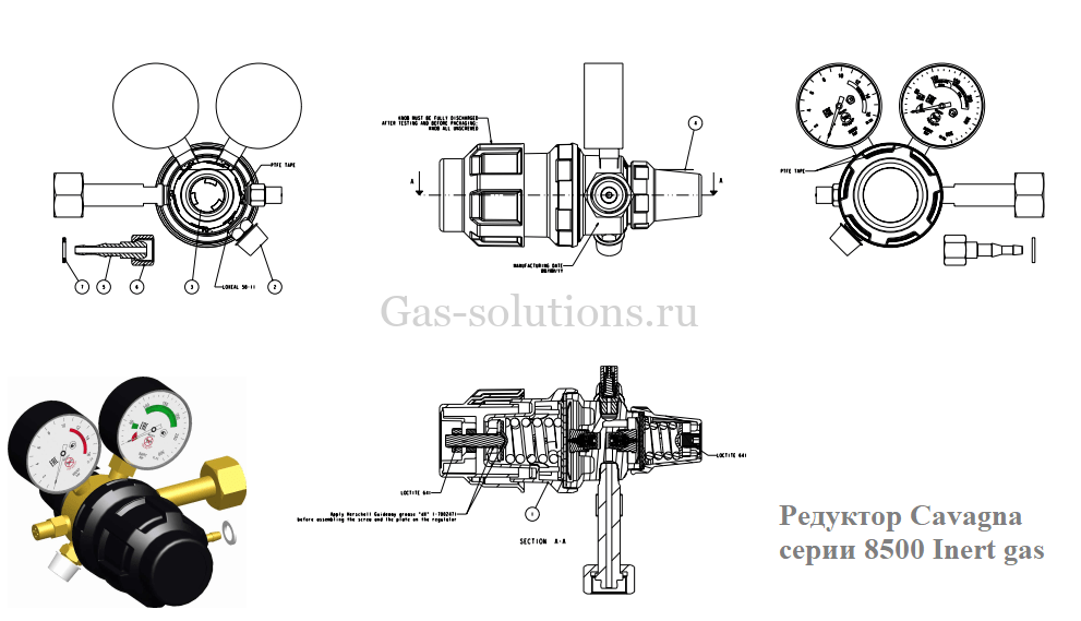 Редуктор Cavagna серии 8500 Inert gas_чертеж