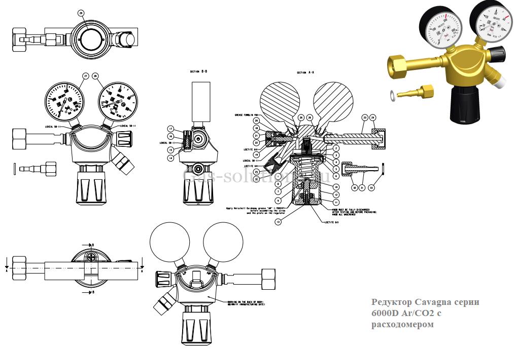 Редуктор Cavagna серии 6000D Ar_CO2 с расходомером_чертеж_2