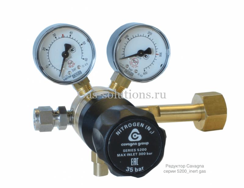 Редуктор Cavagna серии 5200_inert gas