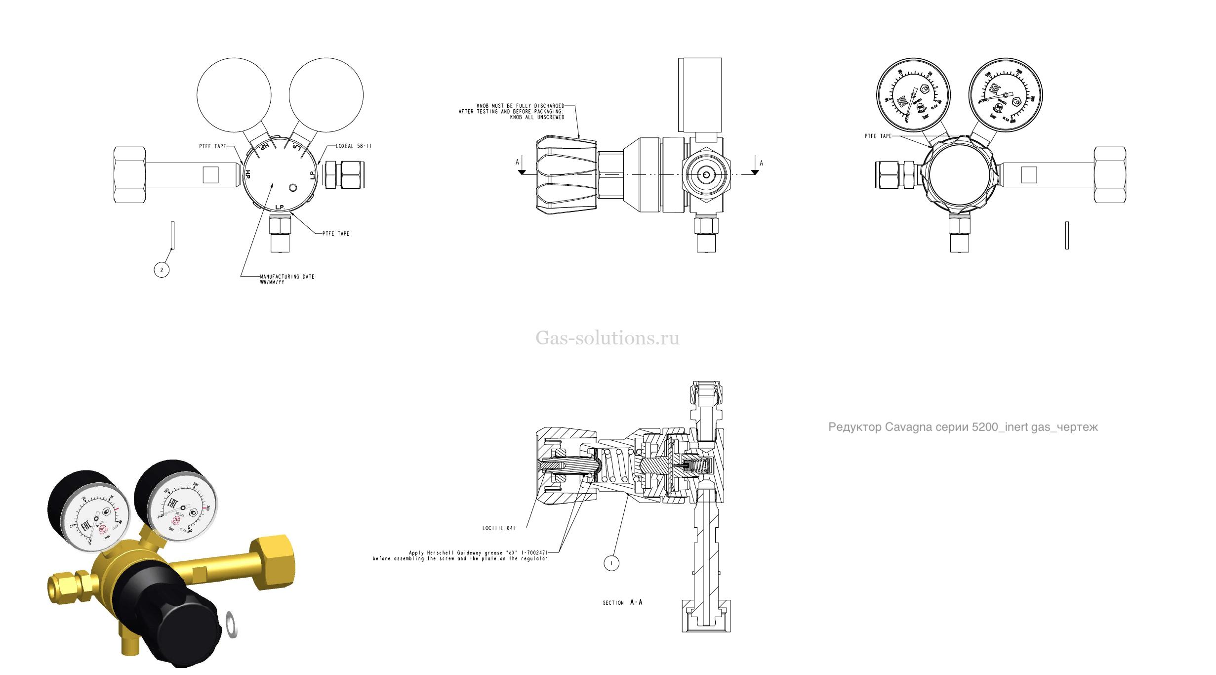 Редуктор Cavagna серии 5200_inert gas_чертеж 1