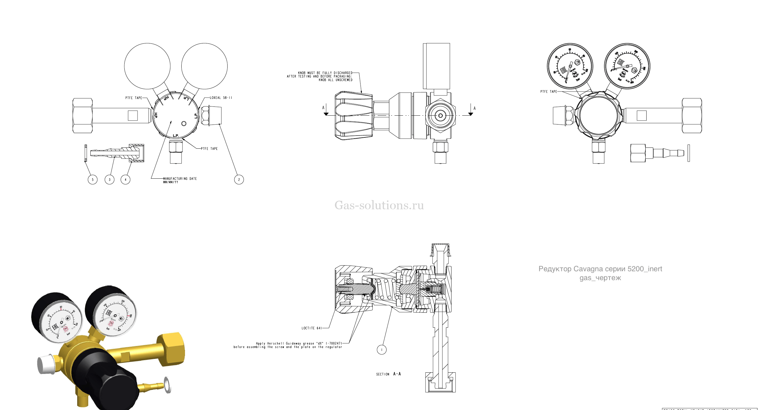Редуктор Cavagna серии 5200_inert gas_чертеж