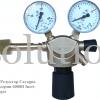 Редуктор Cavagna серии 6000D Inert gas_1