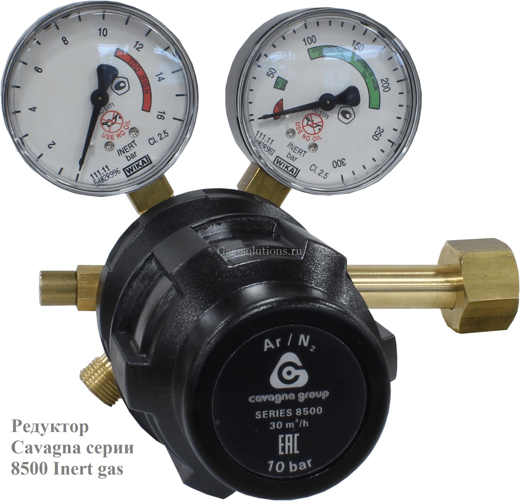 Редуктор Cavagna серии 8500 Inert gas_1