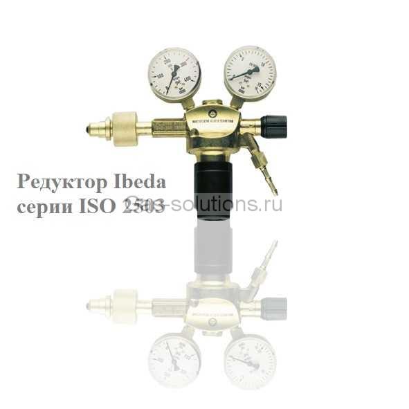 Редуктор Ibeda серии ISO 2503