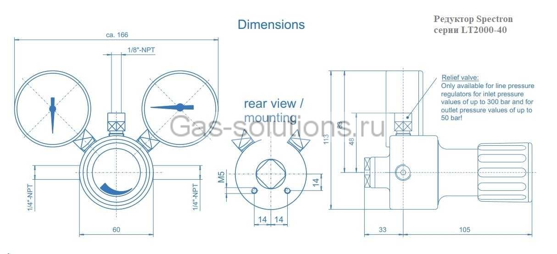 Редуктор Spectron серии LT2000-40_чертеж
