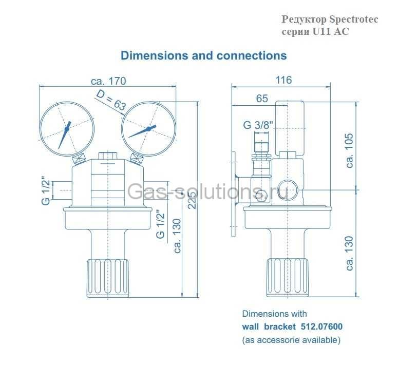 Редуктор Spectrotec серии U11 АС-чертеж