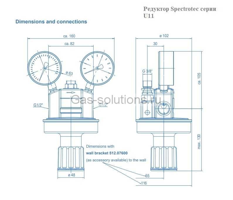 Редуктор Spectrotec серии U11 - чертеж