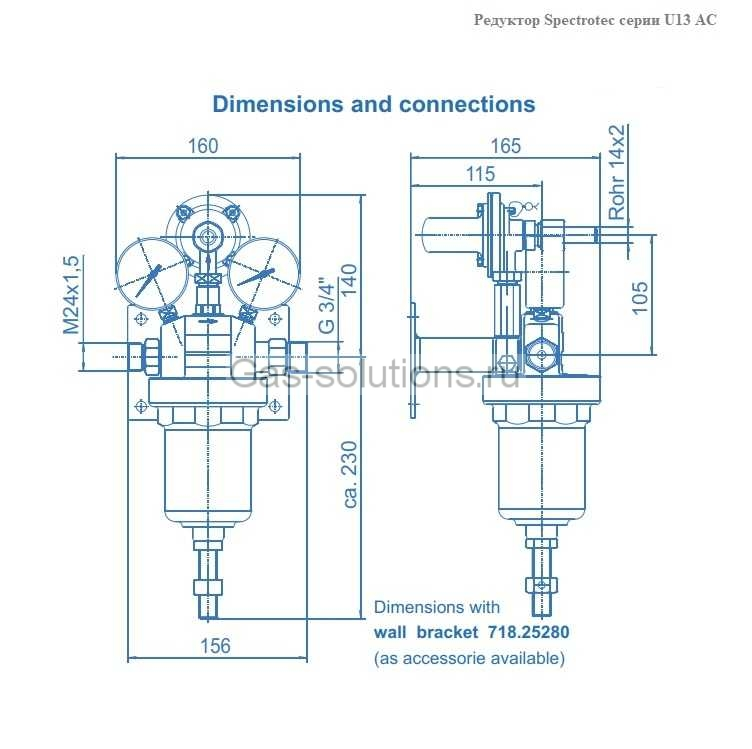 Редуктор Spectrotec серии U13 АС -чертеж