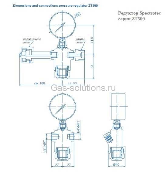 Редуктор Spectrotec серии ZT300 - чертеж