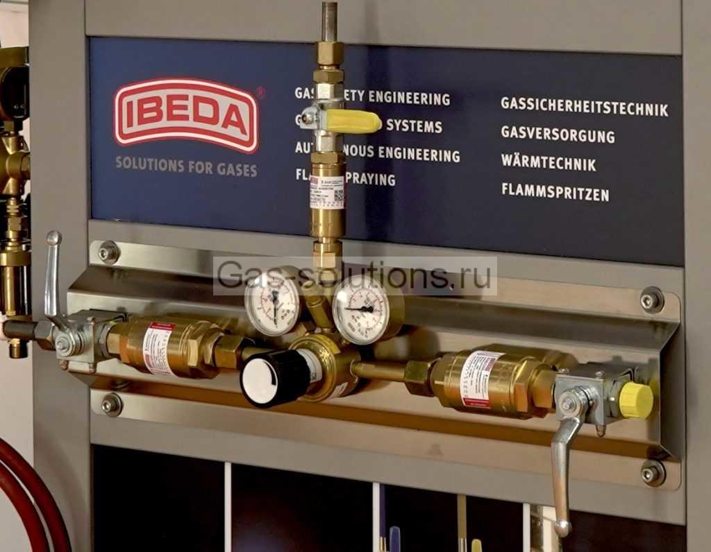 Газоразрядная рампа IBEDA