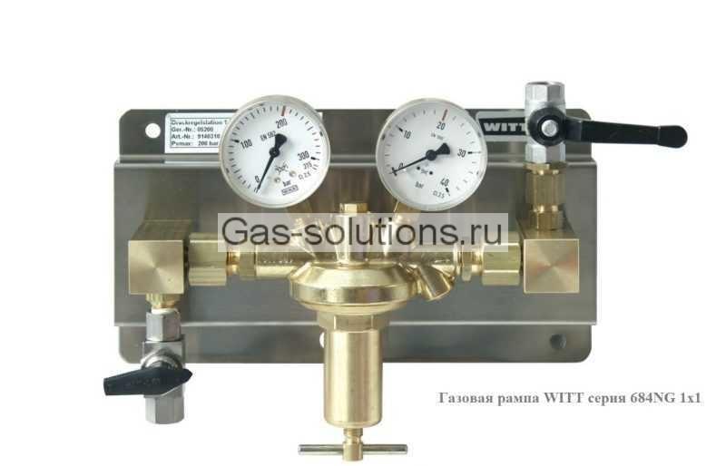 Газовая рампа WITT серия 684NG 1х1