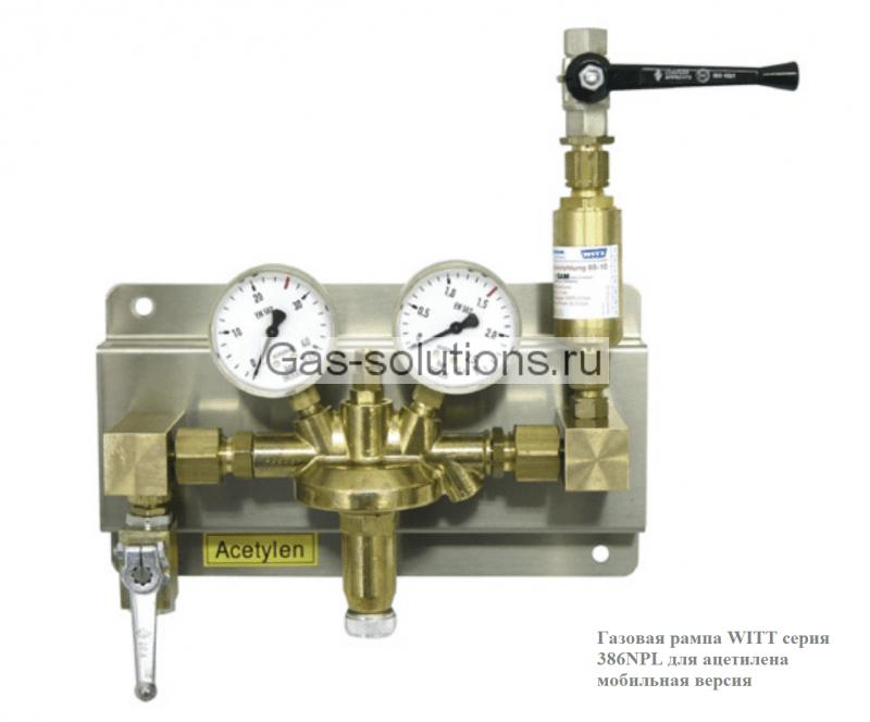 Газовая рампа WITT серия 684NG 1х1 для ацетилена