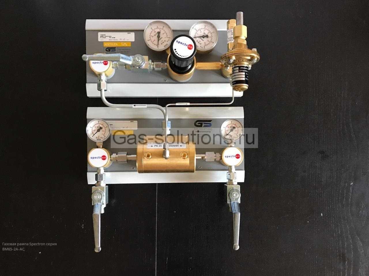 Газовая рампа Spectron серия BM65-2A-AC