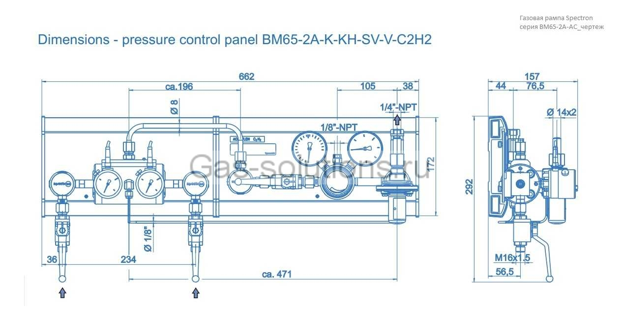 Газовая рампа Spectron серия BM65-2A-AC_чертеж