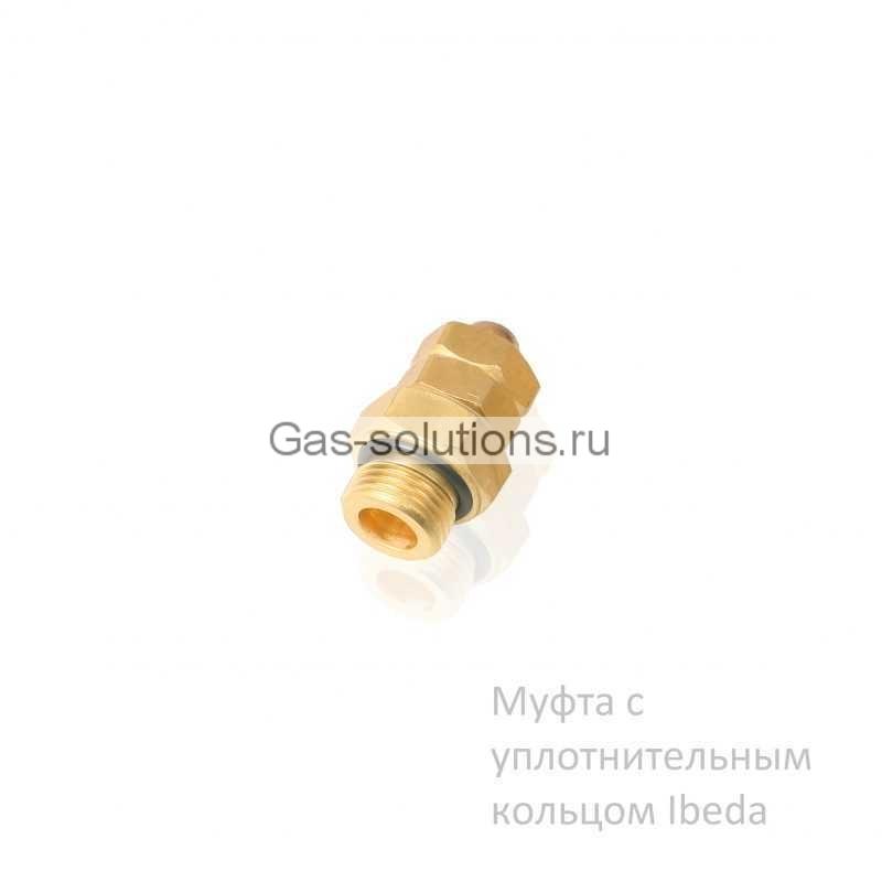 Муфта с уплотнительным кольцом Ibeda